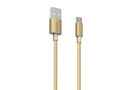 Кабель Romoss Micro-USB CB05n плетеный золотой